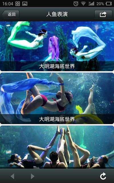 某海底世界