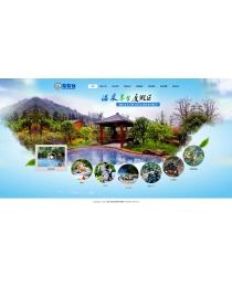 重庆狂欢乐园旅游公司